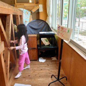 木工迷路の裏ではイラスト屋さんが密かに開店。