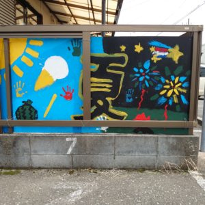 壁面に子ども達が描いた絵が見えます。こちらは夏の絵。港まつりの花火もこちら側から見えるのです。