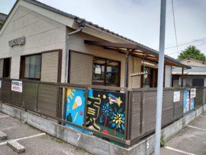 交差点側から見たれんこんクラブ第2~4の別館。